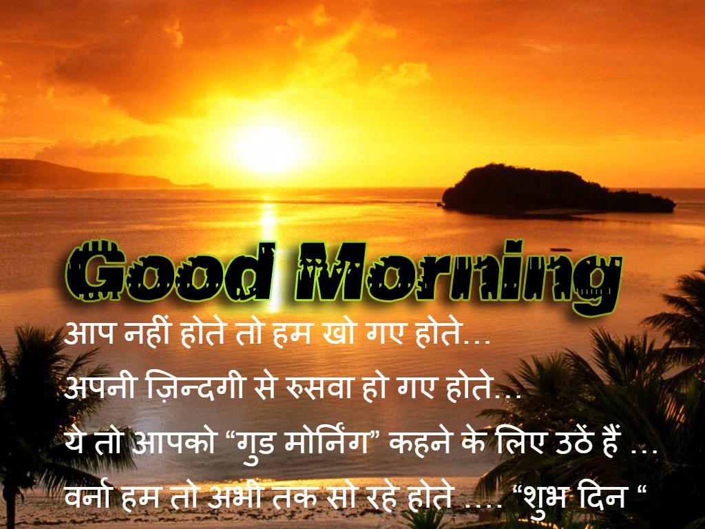 Nice Wallpapers Happy New Year Greetings Quotes 1080p Shayari Hi Shayari Images Download Dard Ishq Love Zindagi