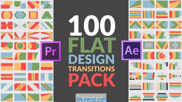 تحميل مجاني حزم الانتقالات افتر افكت | 100 Flat Design Transitions Pack Mogrt