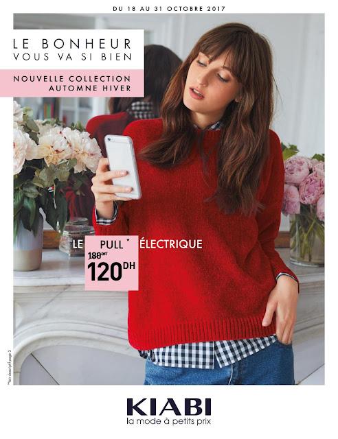 catalogue kiabi maroc octobre 2017