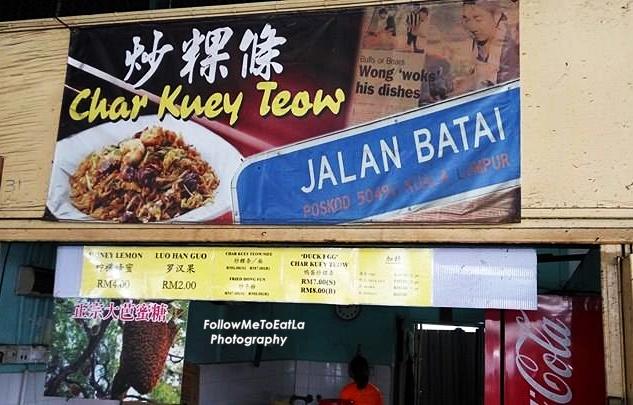 Char Kway Teow ~ Restoran Seng Lee Jalan Batai At Jalan Gelugor Klang Now