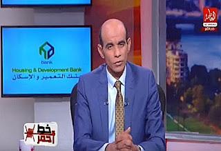 برنامج خط أحمر حلقة الجمعة 22-12-2017 مع محمد موسى
