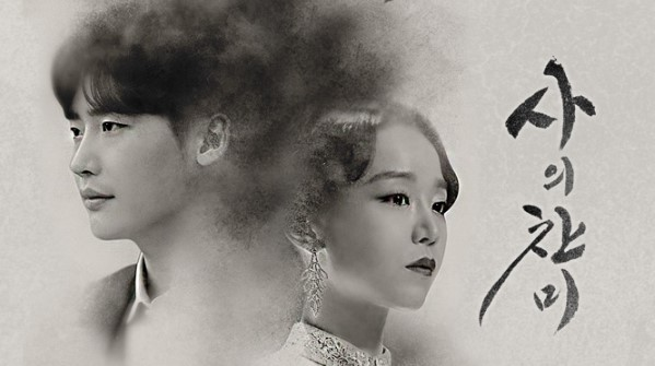 Download Drama Korea The Hymn of Death Batch Sub Indo