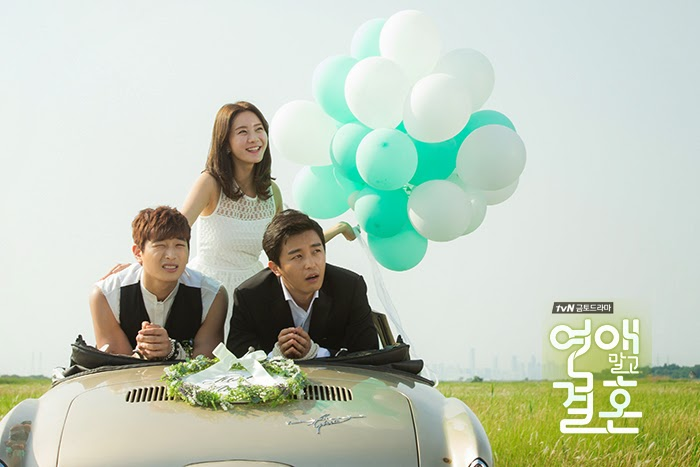 Marriage not dating lyrics