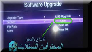 احدث ملف قنوات بريفكس PRIFX 8400H المنيو المربعات محدث دائما بكل جديد