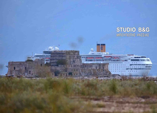Το COSTA NEOCLASSICA στο Ναύπλιο με 1500 επιβάτες