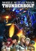 Film Mobile Suite Gundam Thunderbolt: December Sky (2016) Full Movie
