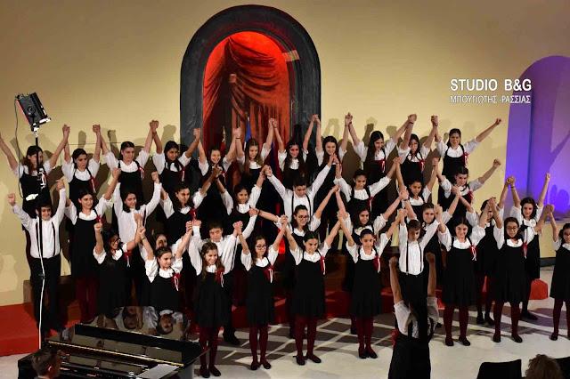 Υψηλό το επίπεδο των χορωδιών που συμμετέχουν στο 3ο ΝΑΥΠΛΙΟ ARTIVA Διεθνές Χορωδιακό Φεστιβάλ (βίντεο)