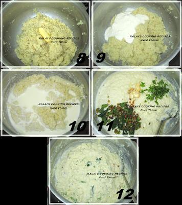 Creamy Thayir Thinai Recipe | Buttery Curd Foxtail Millet Recipe | தயிர் தினை
