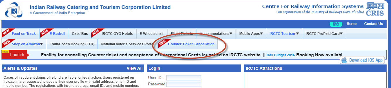 Easy Ticket Cancellation Method using 139 ~ Today's Rail
