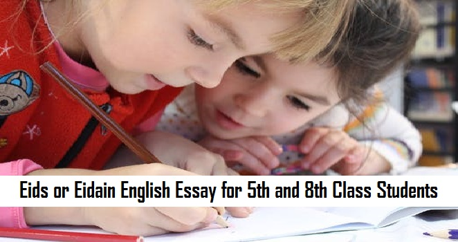 Eids or Eidain English Essay for 5th and 8th Class Students