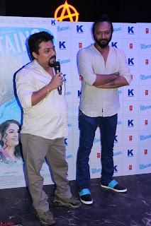Gracy Singh and Bappi Lahiri   Blue Mountain Music Launch IMG 0619.JPG