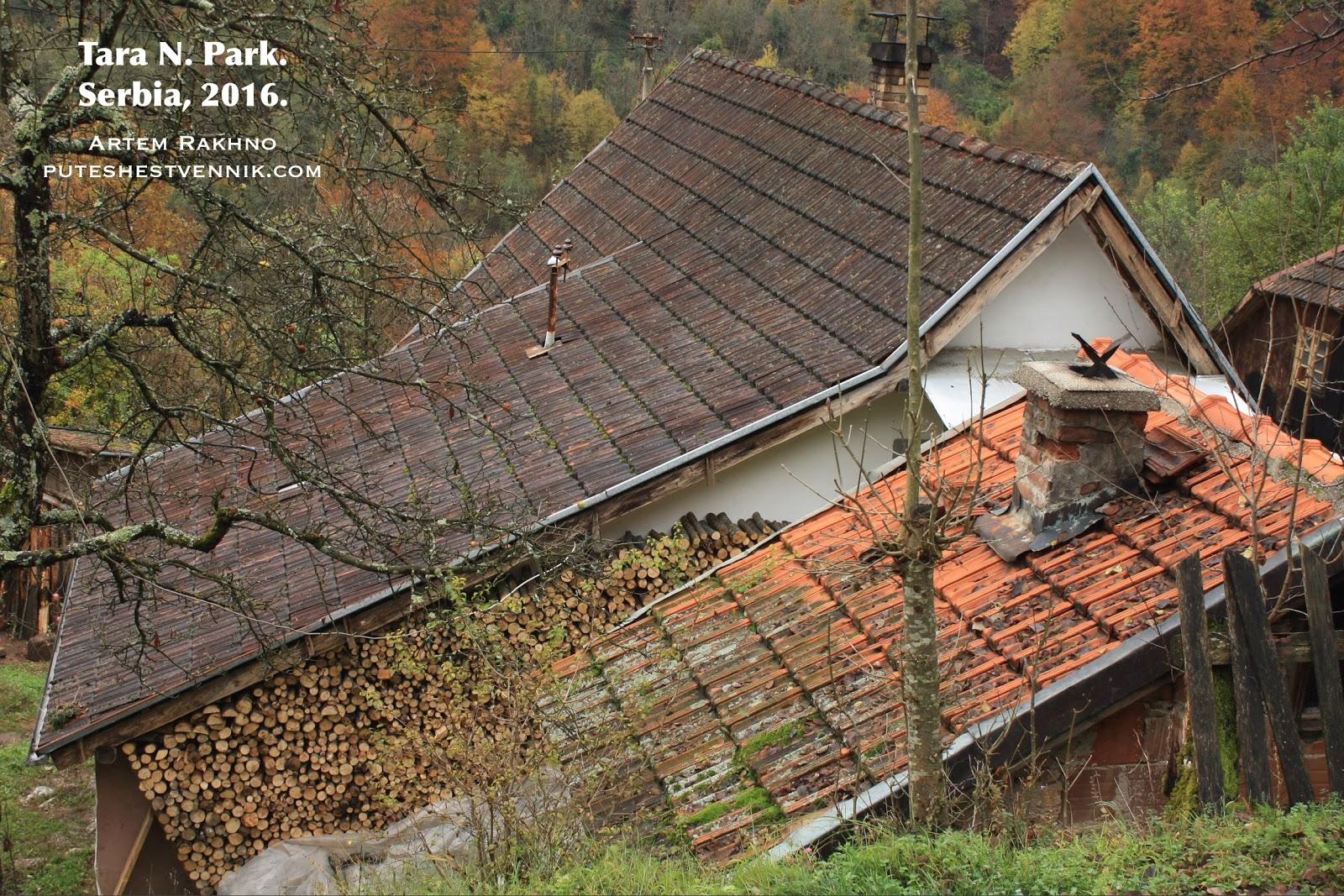 Два деревенских дома в Сербии