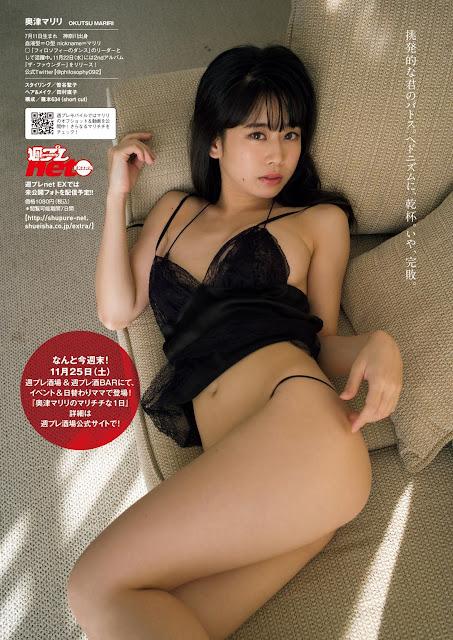 Okutsu Mariri 奥津マリリ Weekly Playboy No 49 2017 Photos