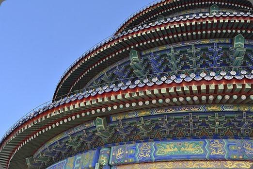 Beijing - Peder Sterll