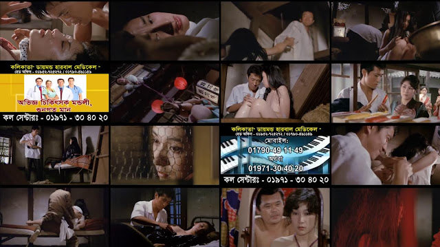 [18+] Bijo Nawa jigoku 2017 HDRip 500MB Screenshot