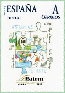 Sello personalizado realizado por Sergio Valcárcel González y premiado durante la FILATEM 2010 de Avilés.