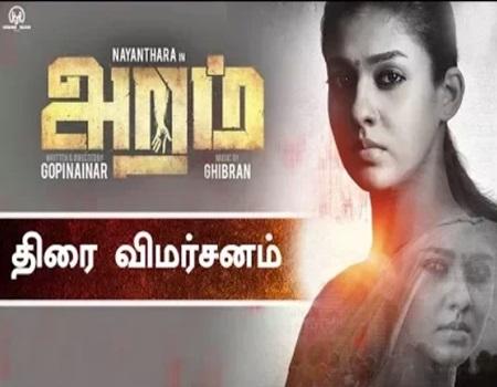 Aram Movie Review   Nayanthara, Ghibran, Ruben Tamil Film