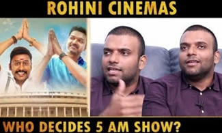 Rohini Theatre Owner Nikilesh Surya Interview TOC