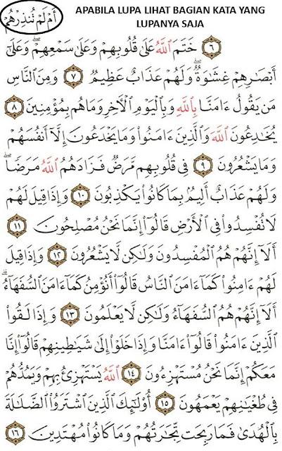 Metode Menghafal Al-Quran 3