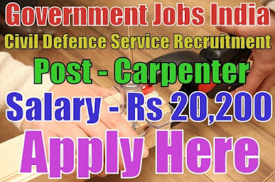 Civil Defence Service 64 Coy Asc Recruitment