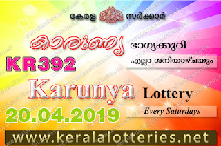 """keralalotteries.net, """"kerala lottery result 20 04 2019 karunya kr 392"""", 20th April 2019 result karunya kr.392 today, kerala lottery result 20.04.2019, kerala lottery result 20-4-2019, karunya lottery kr 392 results 20-4-2019, karunya lottery kr 392, live karunya lottery kr-392, karunya lottery, kerala lottery today result karunya, karunya lottery (kr-392) 20/4/2019, kr392, 20.4.2019, kr 392, 20.4.2019, karunya lottery kr392, karunya lottery 20.04.2019, kerala lottery 20.4.2019, kerala lottery result 20-4-2019, kerala lottery results 20-4-2019, kerala lottery result karunya, karunya lottery result today, karunya lottery kr392, 20-4-2019-kr-392-karunya-lottery-result-today-kerala-lottery-results, keralagovernment, result, gov.in, picture, image, images, pics, pictures kerala lottery, kl result, yesterday lottery results, lotteries results, keralalotteries, kerala lottery, keralalotteryresult, kerala lottery result, kerala lottery result live, kerala lottery today, kerala lottery result today, kerala lottery results today, today kerala lottery result, karunya lottery results, kerala lottery result today karunya, karunya lottery result, kerala lottery result karunya today, kerala lottery karunya today result, karunya kerala lottery result, today karunya lottery result, karunya lottery today result, karunya lottery results today, today kerala lottery result karunya, kerala lottery results today karunya, karunya lottery today, today lottery result karunya, karunya lottery result today, kerala lottery result live, kerala lottery bumper result, kerala lottery result yesterday, kerala lottery result today, kerala online lottery results, kerala lottery draw, kerala lottery results, kerala state lottery today, kerala lottare, kerala lottery result, lottery today, kerala lottery today draw result"""