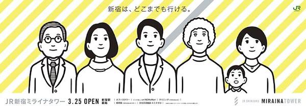 Noritake_JR SHINJUKU MIRAINATOWER