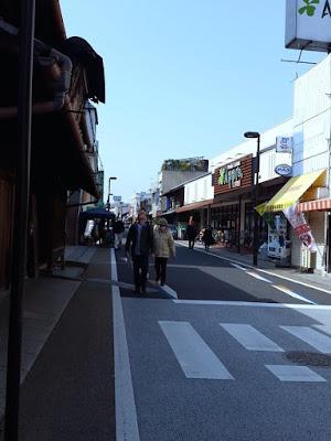 The roads in Uji Kyoto