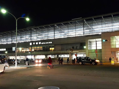 JR Kyoto Station Japan