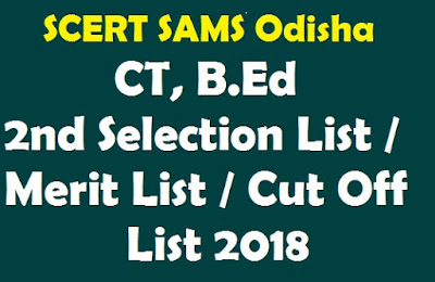 SCERT SAMS Odisha CT, B.Ed 2ndSecond Selection List 2018 Merit List 2018 Cut Off List 2018