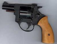 Револьвер ГР2071 «Айсберг»