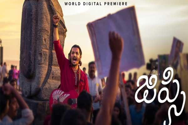Watch: Gypsy 2020 Full Movie Review in 3Movierulz
