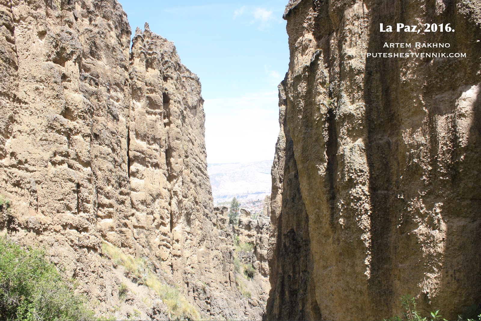 Природа Ла-Паса