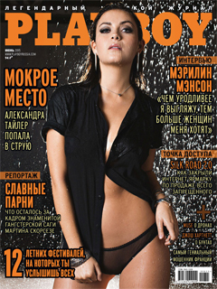Revista Playboy Rusia-Junio 2015 PDF Digital