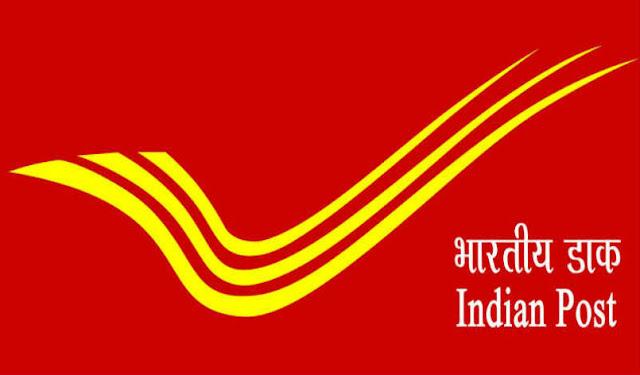 Apply online is active for Telangana Circle. Postoffice job inTelangana
