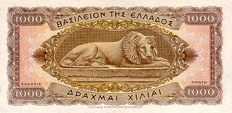 https://3.bp.blogspot.com/-vZqdBi4s764/UJju8gCBHLI/AAAAAAAAKeg/_bVK47RWdcw/s640/GreeceP326a-1000Drachmai-1950_b.jpg