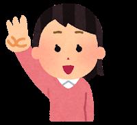 指で数を数える男の子のイラスト(3)