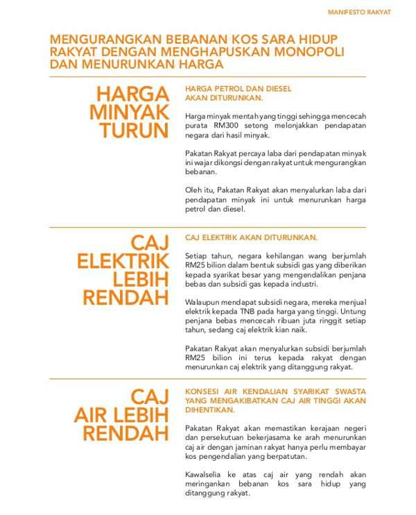 Kerajaan DAP Pulau Pinang Buat Tak Apa....