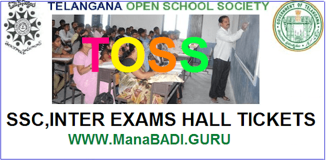 TOSS hall tickets, SSC Inter Hall Tickets, TS Open school Hall tickets,