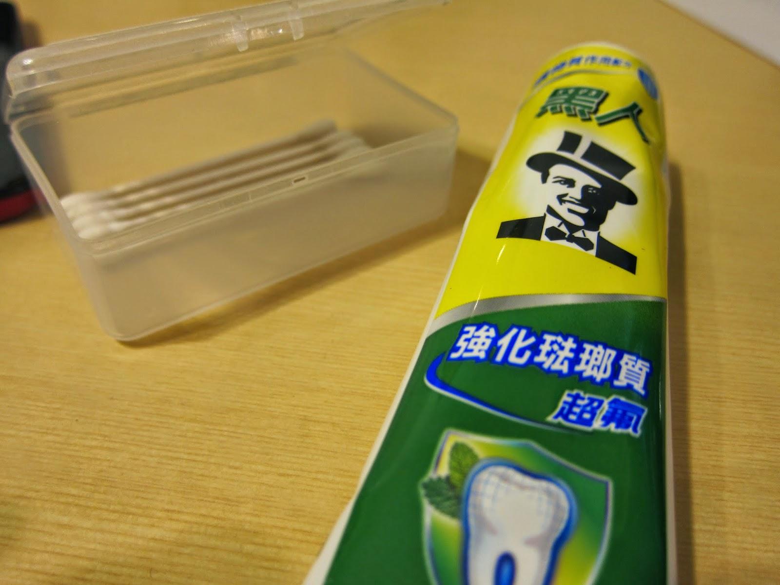 IMG 2375 - [實驗] 手機刮傷、痕跡,抹牙膏真的有效嗎?