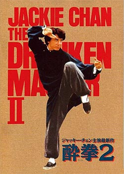 Pemain The Legend of Drunken Master 2