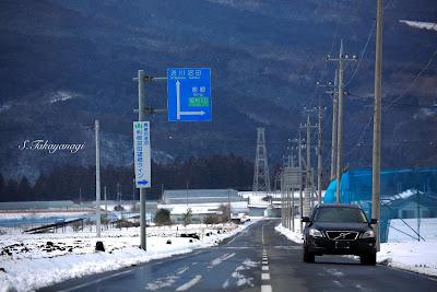 群馬県 昭和村 雪景色 volvo xc60
