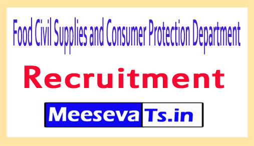Food Civil Supplies and Consumer Protection Department Maha Food Recruitment