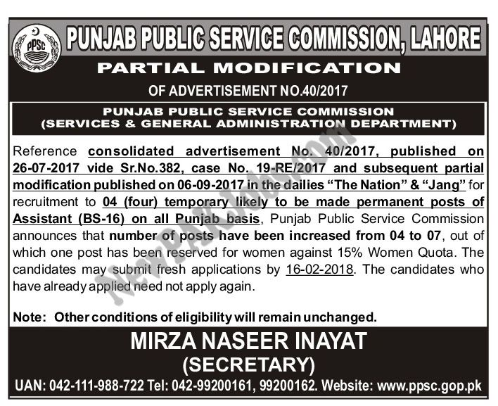 PPSC Notification For Partial Modification  Of Advertisement No.40/2017, Feb 2018