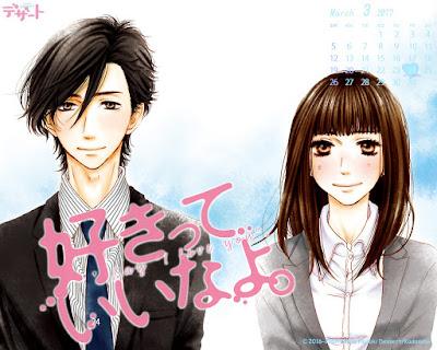 Suki tte Ii na yo de Kanae Hazuki