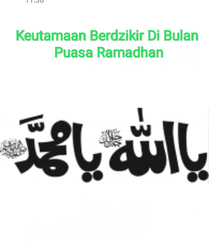 Amalan Bacaan Dan Keutamaan Dzikir Di Bulan Puasa Ramadhan
