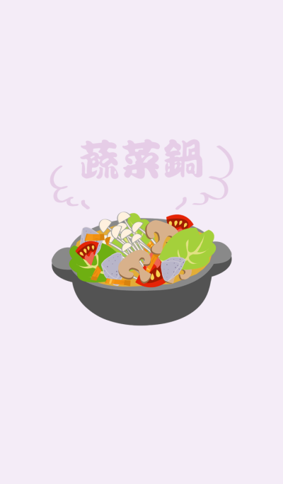 Vegetable vegetarian hot pot