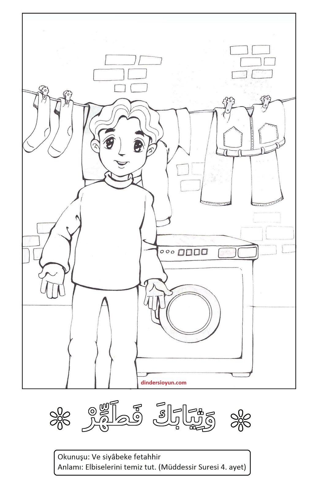ücretsiz Indirin Boyama Yükle En Iyi Boyama çocuk Kitabı