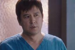 Sinopsis Romantic Doctor, Kim Sabu Episode 3 Part 2