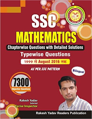 Download Free SSC Mathematics 7300+ by Rakesh Yadav Book PDF