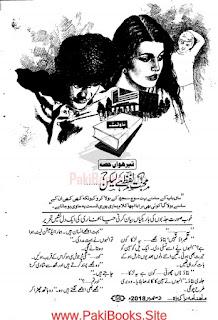 Mohabbat Lafz Hai Lekin Episode 13 By Haya Bukhari Free Download